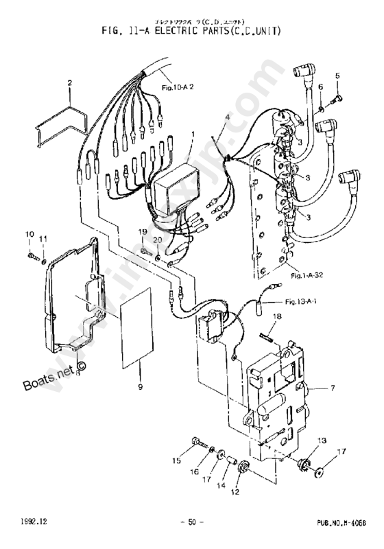 Diagram Of 2002 And Earlier Ns40d Nissan Outboard Electric Parts Cd