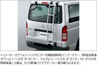 Лестница задняя для Toyota HIACE KDH201K-FRMDY-G (Дек. 2013–Янв. 2015)