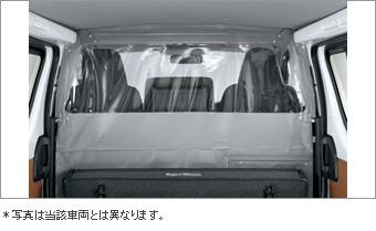 Разделяющая шторка салона для Toyota HIACE KDH201K-FRMDY-G (Дек. 2013–Янв. 2015)