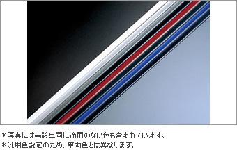 Защита края двери (резиновая (пластиковая) 2 шт.) для Toyota HIACE KDH201V-RBPDY (Дек. 2013–Янв. 2015)
