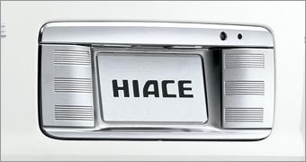 Накладка панели заднего номера для Toyota HIACE KDH201V-SRMDY-G (Янв. 2015–)