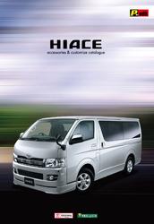 Каталог аксессуаров для Toyota HIACE